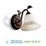 352141 MC A Marbella бра LuceCrea