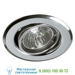 прожектор 36181070 Brumberg