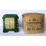 ТПП278-220-400 трансформатор