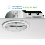 Flos Architectural matt white 03.3420.30.DA, светильник > Ceiling lights > Recessed lights