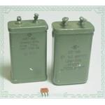 Конденсатор КБГ-МП (1мкФ+-10%, 600В)