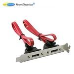 Компьютерные шнуры Dual port SATA 7 pin (минимальная сумма счета 2000 руб)