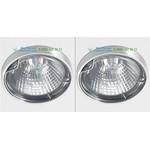 Raw natural aluminium PSM Lighting ZIA50V.0, светильник > Ceiling lights > Recessed lights