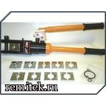 Пресс гидравлический ручной ПРГ-240