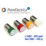 LE-BA9S-24W Светодиодные лампочки с отражателем,  белый, BA9S, Т-3 1/4 лампы, 9.6mm диаметр., 24 В AC / DC  JKL Componen