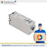 REXL2TMF7 Shneider Electric РЕЛЕ-ТАЙМЕР СЪЁМНОЕ ~120В, 2 CO, 5А