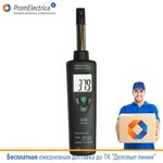 DT-321 Термогигрометр −20...60°С