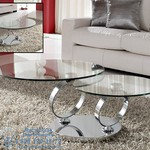 Shuller  AROS COFFEE TABLE, ARTICULATED арт.581349N