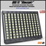 Мощный Led прожектор для стадионов 1000 Вт модель GL-FL-1000W