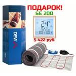 Теплый пол Devimat DTiR-150 - 0,5 м²