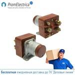 КП-100Д-В контактор