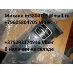 Электродвигатель ДПМ2,5-110-Д09 ( ДПМ 2,5-110-Д09)