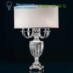 RDV LSG 14469/4+1 настольная лампа