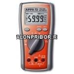 APPA 72 - цифровой мультиметр ручной