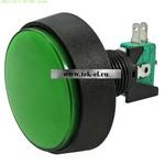 Кнопки для игровых автоматов GMSI-1B-C ON-OFF green (от 100 шт.)