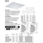 236 OPL/R HF ES1 светильник