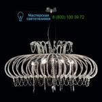 Renzo Del Ventisette S 14343/10 , Люстра