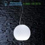 SFERA 30 S подвесной светильник Minital Lux