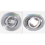 Stainless steel DIVA50.5LN PSM Lighting, светильник > Ceiling lights > Recessed lights