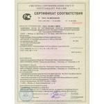 КТП киоскового типа КТПК-250-10/0,4
