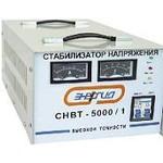 Стабилизатор  СНВТ-1000/1  ЭНЕРГИЯ