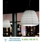 SPBEL04512VBCXX Bell подвесной светильник Axo Light