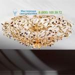 2835/5PL  Masca, Потолочный светильник