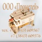 Контактор постоянного тока КН-252М, 63А, 175-320В