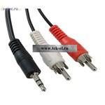 Аудио/видео шнуры FC-A-0044 1.8m (от 200 шт.)