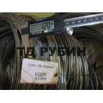Нихром Х20Н80 проволока ф 1.2 мм