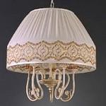 Paderno Luce L 669/5.13 669, Подвесной светильник