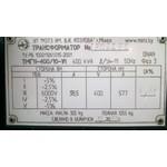 Трансформаторы ТМГ 11-400/10-У1