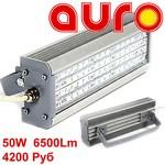 Промышленный светодиодный светильник AURO-ПРОМ2-50 50Вт 6500Лм