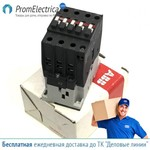 A40-30-10 42V 50Hz  контактор 40А ABB (made in France)  20