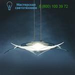 1/1251-Z-43 подвесной светильник Sothis