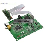Драйвер к ATM8048A-NLW-FBH (от 10 шт.)