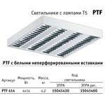 414 PTF HFR светильник