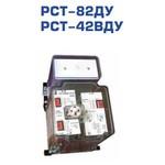 РСТ-42ВДУ Реле максимального тока с функцией дешунтирования и указательным реле