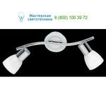 801000206 chrome Trio, накладной светильник