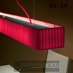 Bover 4318803 TEKNO LP2 подвесной светильник
