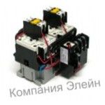 Пускатель ПМ 12-063600  реверсивный с тепловым реле