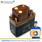 ТКЕ52ПОДГБ реле электромагнитное 90 год