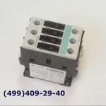 3RT1025-1AP00 Контактор 17А, магнитный пускатель 220В~, для двигателя 7.5 кВатт, 3RT10251AP00 Siemens