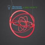Artemide Design 1608040A Copernico