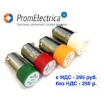 LY-BA9S-24AC/DC  Светодиодные лампочки,  желтый, BA9S, 24ВDC, 24ВAC  POLAM-ELTA