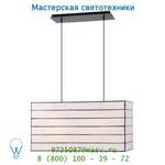 Подвесной светильник 15303/60/31 Lucide NITSA Hangel. 2x E27 25/60/120cm Weiss