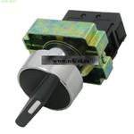 Микропереключатели 3SA8-BD21 (от 100 шт.)