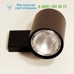 Flexa Lighting BULL40 BASE WHITE/BLACK 4000K CRI85 19DG BB41548M, прожектор
