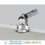 H2067.02 Brumberg прожектор