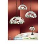 1170.32 Kolarz Lady Poppy подвесной светильник